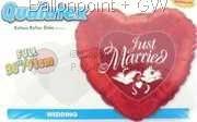 """FOBM091-3090829BA Motivherzballon 91cm(36"""") mit Aufdruck Just Married und Tauben, SB-verpackt"""