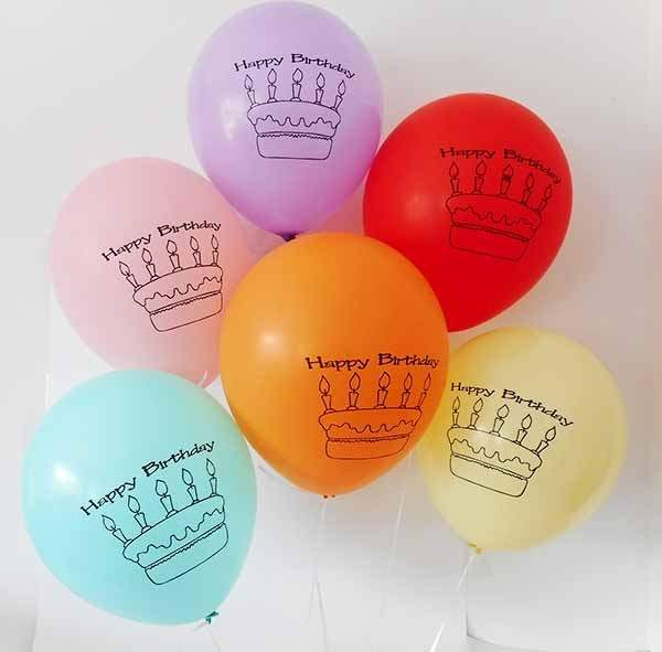 birthday balloon motiv happy birthday Ø33cm individual printed two site, Balloons assorted