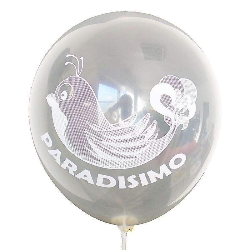 Ø 28-30cm (11inch), BRAUN 2seitig 2farbig standard bedruckter Werbeluftballon WR110R-22, Ballonstutzen unten