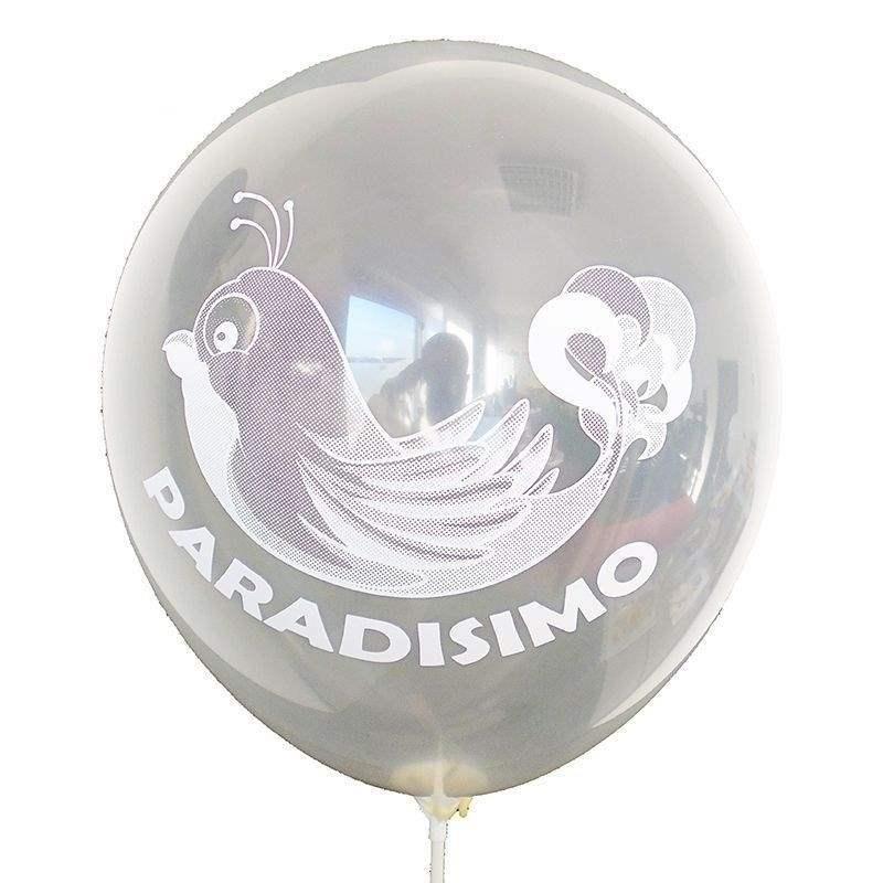 Ø 28-30cm (11inch), BRAUN 2seitig 4farbig standard bedruckter Werbeluftballon WR100R-24, Ballonstutzen unten, für Luft und Ballongasfüllung geeignet